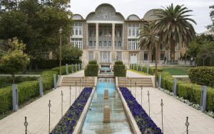 shiraz building